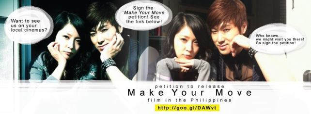 Make Your Move Online Petition for a Philippine release