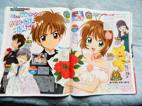 [Anime] Card Captor Sakura Remake?