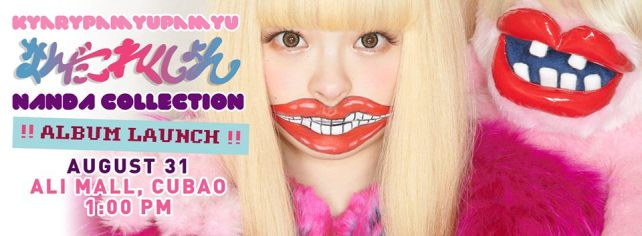 Kyary Pamyu Pamyu Philippine  Album Launch