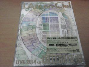 LarcKokuritsuJapanLive2014
