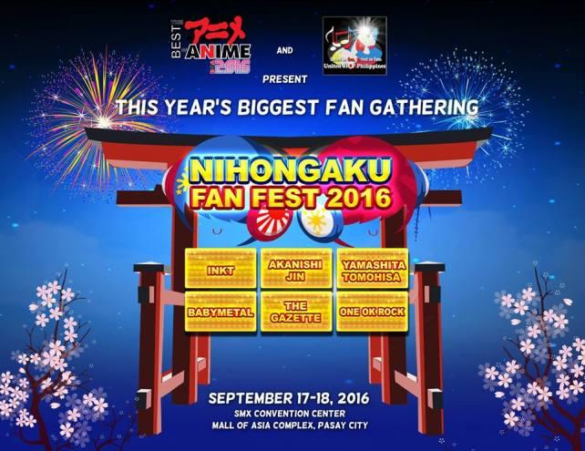 NihongakuFanFest2016.jpg