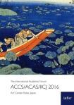 accs-acas-iijc-2016-cover