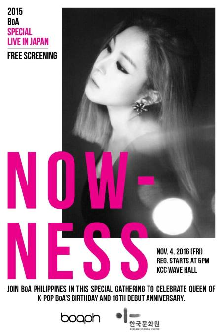 nownesslivescreening
